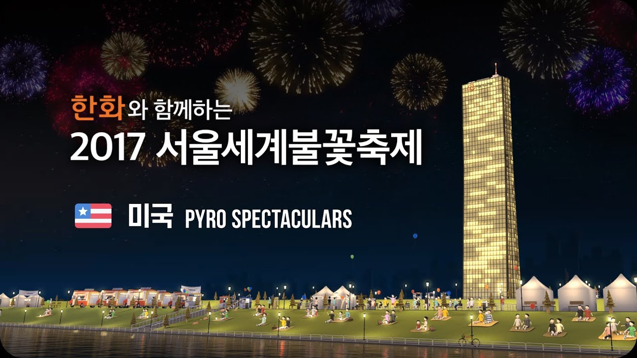 "Watch the Show! Pyro Spectaculars presents ""Hooray for Hollywood,"" our Sky Concert for the Seoul International Fireworks Competition"
